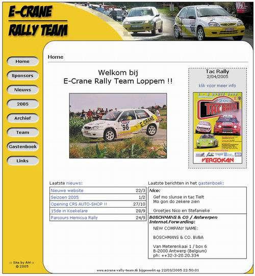 rallyteam2005